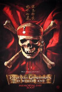 Pirates of the Caribbean At Worlds End Teaser Poster