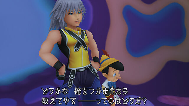 File:Riku Pinochio Hdmix.jpg