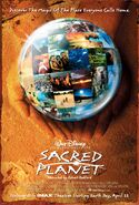 Sacred-planet-movie-poster-2004-1020385597