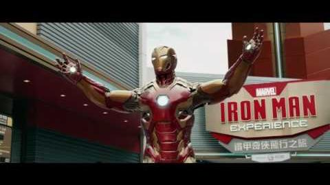 香港廣告 (2017)Hong Kong Disneyland - Iron Man Experience(16:9) HD