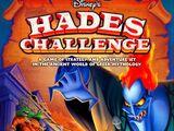 Hades Challenge