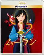 Mulan MovieNEX Japan