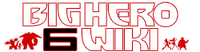 BigHero6Wiki-wordmark