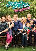 Good Luck Charlie So Long, Farewell DVD