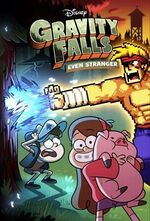 Gravity Falls- Even Stranger DVD Cover