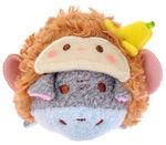 Year of the Monkey Eeyore Tsum Tsum Mini