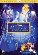 Cinderella Belgium 2012 D