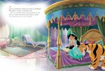 Jasmine's Royal Wedding (1)