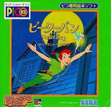 Peter Pan Neverland e Ikou! cover