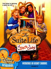 The Suite Life of Zack and Cody print ad Nick Mag June July 2005