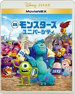 Monsters University MovieNEX