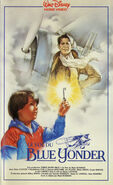 1985-yonder-1