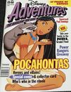Disney Adventures Magazine australian cover September 1995 Pocahontas