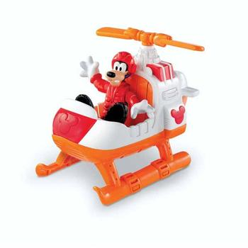 File:Goofys-helicopter.jpg