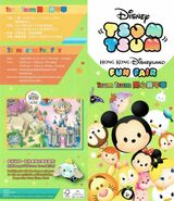 Hong Kong Disneyland Tsum Tsum Fair