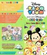 Hong Kong Disneyland Tsum Tsum Fair