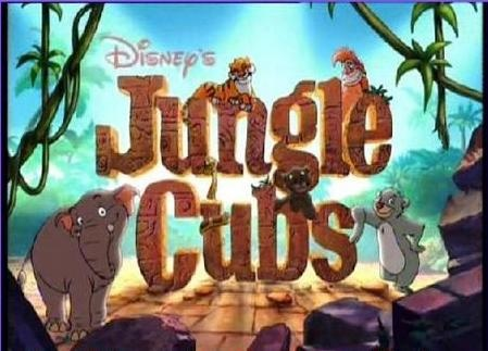 File:Junglecubs.jpg