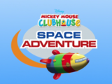 Space Adventure (Mickey Mouse Clubhouse episode)