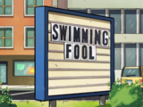 Swimming Fool