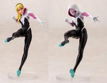 Bsho Ghost Spider aka Spider-Gwen