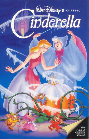 File:Cinderella1988Cover.jpg