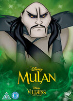 Mulan Disney Villains 2014 UK DVD