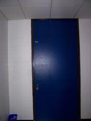 Room A113 blue door