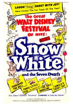 The Great Walt Disney Festival of Hits!