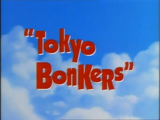 Tokyo Bonkers
