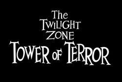 TwilightZone-5