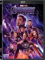 AE DVD