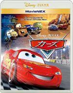 Cars MovieNEX