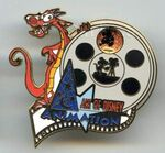 DLP - Walt Disney Studios Pin Event - Art of Disney Animation - Mushu