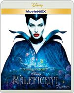 Maleficent MovieNEX JP