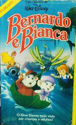 The Rescuers 1989 Brazil VHS