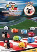 Tsum Tsum Sentinel Cars Series 1 Poster