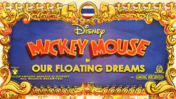 Our Floating Dreams Title Card