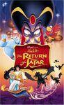 TheReturnofJafar 2005 VHS
