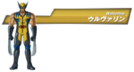 Wolverine MDWTA Chart
