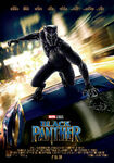 Black Panther English Logo Poster