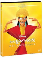 Emperor's New Groove DVD Mexico