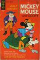 Mickey-Goofy comic