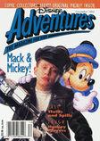Disney Adventures Magazine cover Dec 1993 Macaulay Culkin