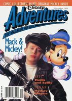Disney Adventures Magazine cover Dec 1993 Macaulay Culkin