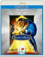 Beauty and the Beast Japanese Diamond Edition Blu-Ray