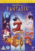 Fantasia (2011 UK DVD)