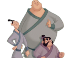 Yao, Ling, and Chien Po