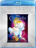 Cinderella2012DiamondCollectionJapan