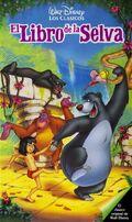 El libro de la selva VHS 1993