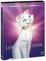 The Aristocats México DVD